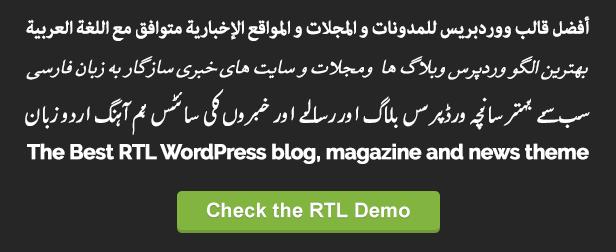 best rtl theme - Sahifa - Responsive WordPress News / Magazine / Blog Theme