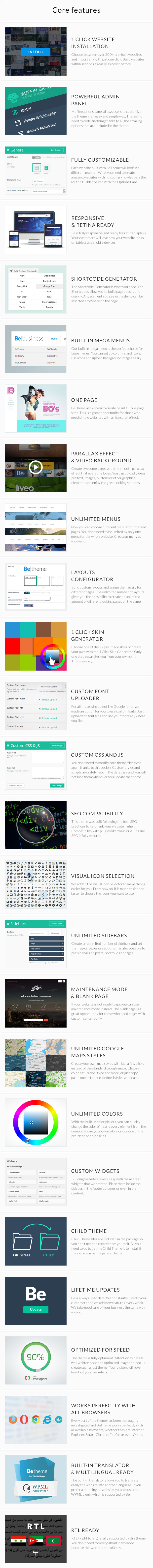 features2086 - BeTheme - Responsive Multi-Purpose WordPress Theme