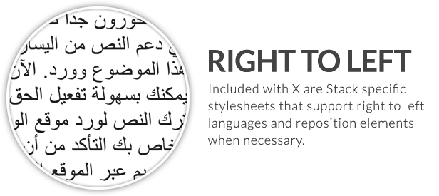 x feature small right to left - X | The Theme