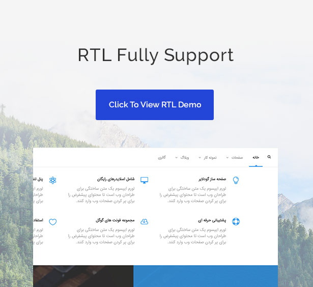 screen rtl - Infinite - Multipurpose WordPress Theme