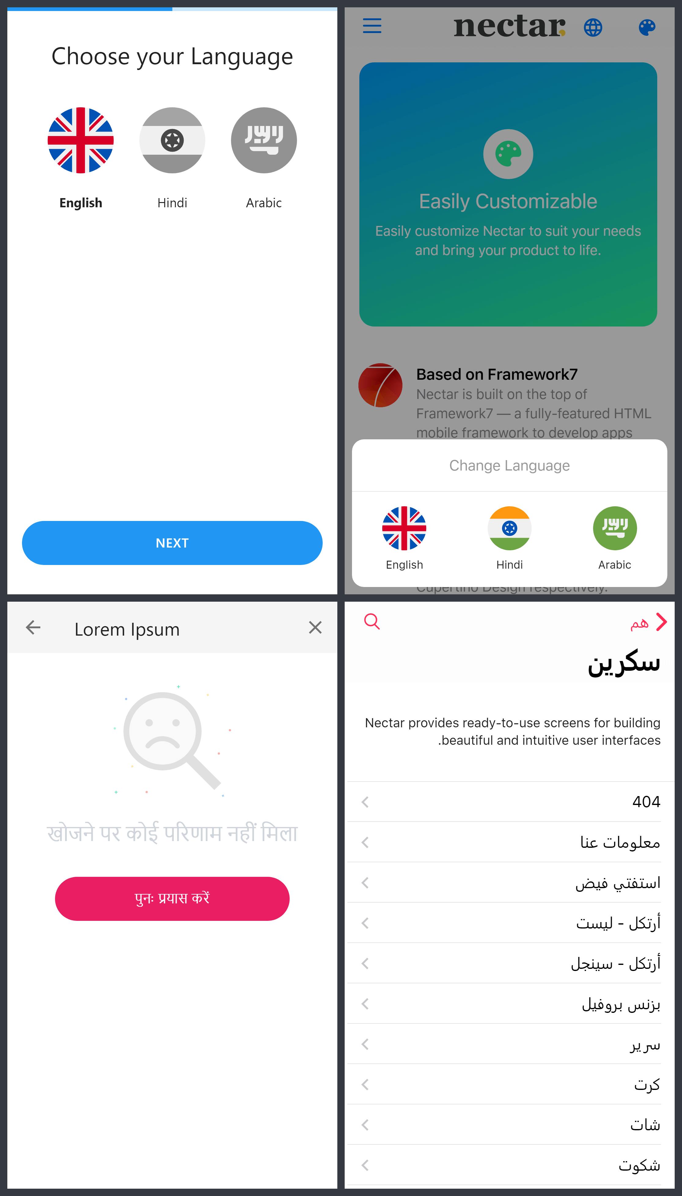 i18n - Nectar - Mobile Web App Kit