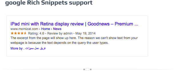 google rs - Goodnews – Responsive WordPress News/Magazine