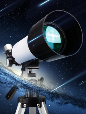 43e5adfc fa29 4bad bf12 7acc415cf877.  CR0,0,300,400 PT0 SX300 V1    - FREE SOLDIER Telescope for Kids&Astronomy Beginners - 70mm Aperture Refractor Telescope for Stargazing With Adjustable Tripod Phone Adapter Wireless Remote Perfect Travel Telescope Gift for Kids, Blue