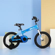 2eaffa38 cdb0 42b8 b326 907616b37ecd.  CR0,0,220,220 PT0 SX220 V1    - JOYSTAR Whizz Kids Bike with Training Wheels for Ages 2-9 Years Old Boys and Girls, 12 14 16 18 Toddler Bike with Handbrake for Children