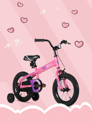 79f6c629 038a 450c 9cad 105fe589c06d.  CR0,0,300,400 PT0 SX300 V1    - JOYSTAR Whizz Kids Bike with Training Wheels for Ages 2-9 Years Old Boys and Girls, 12 14 16 18 Toddler Bike with Handbrake for Children