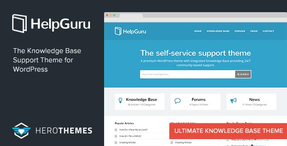 helpguru 01 02.  large preview - HelpGuru - A Self-Service Knowledge Base WordPress Theme